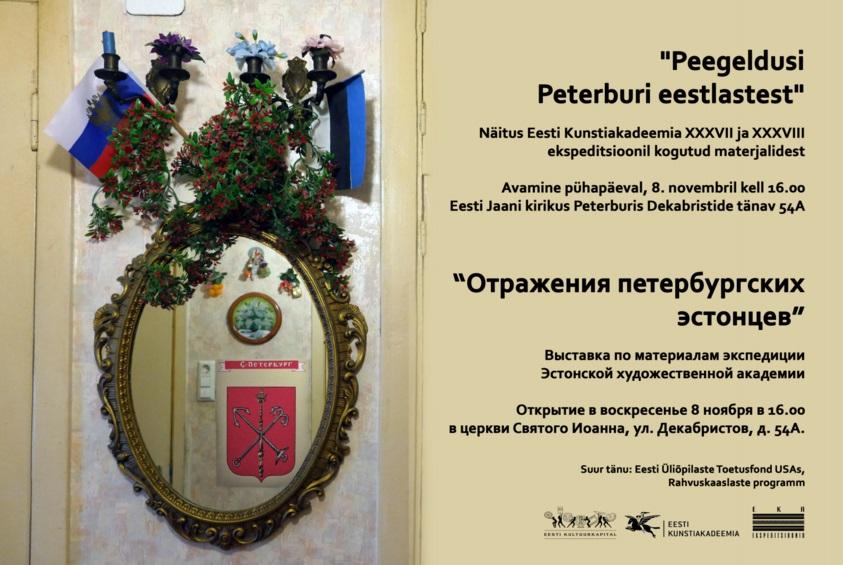 Peegeldusi_Peterburi_eestlastest_