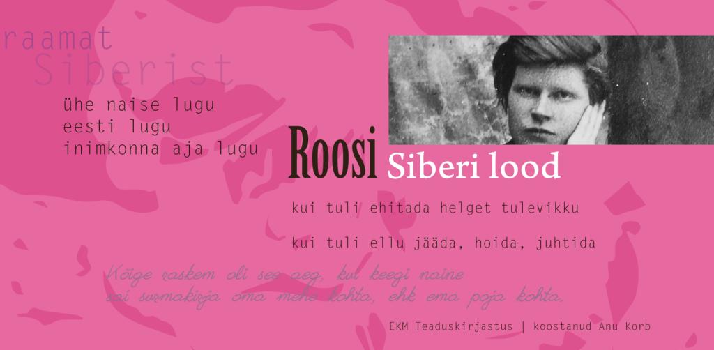 roosi_rr_banner